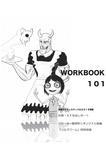 Workbook101frontpage.jpg
